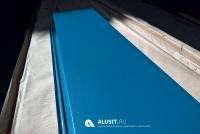 Качество порошкового покрытия алюминиевого профиля RAL 5025 (металлик)