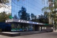 Бизнес-центр Люсиновский
