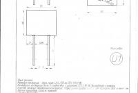 Конструкции металлические деталированные