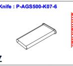 Нож P-AGS500-K07-6