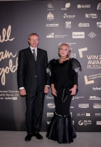 Премия WinAwards Russia 2017