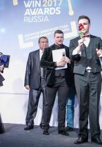 Награждение Премия WinAwards Russia 2017