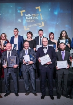 Лауреат премии WinAwards Russia 2017