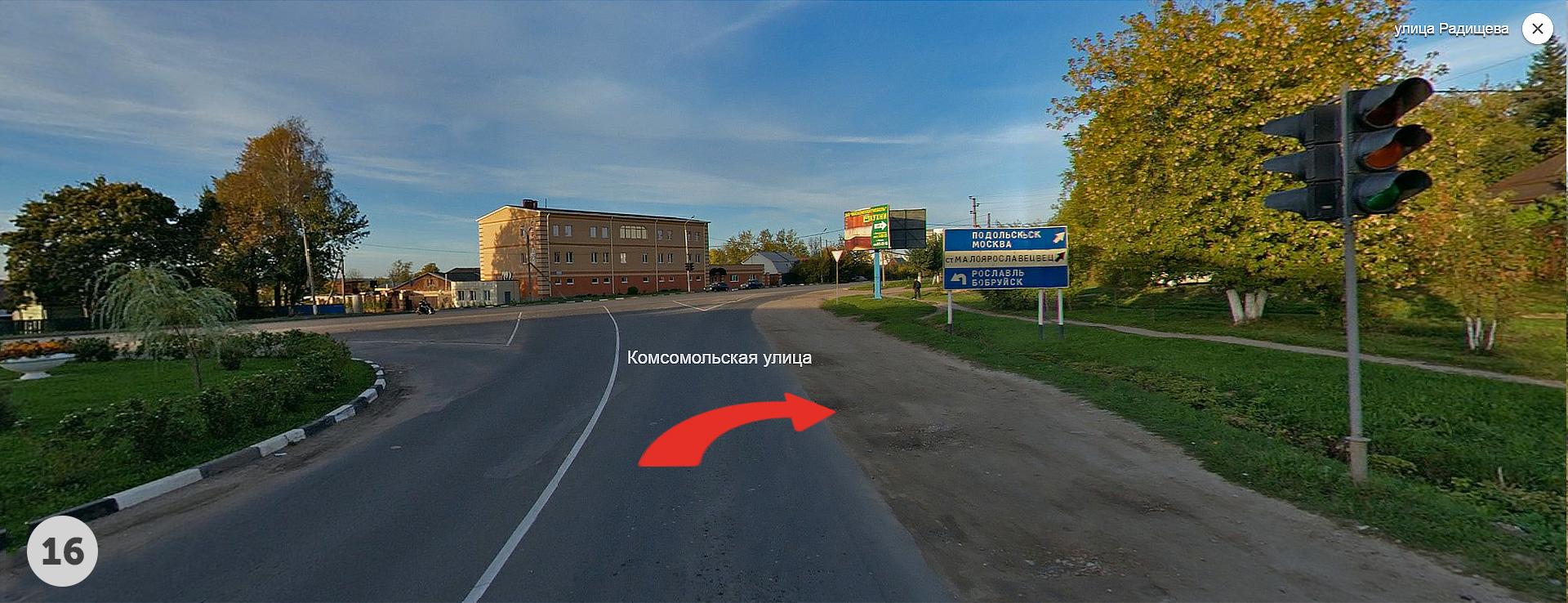 схема проезда вгород малоярославец из москвы